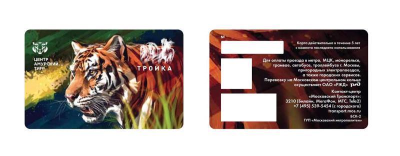 Тираж карт ограничен - всего 3 тысячи экземпляров / mos.ru
