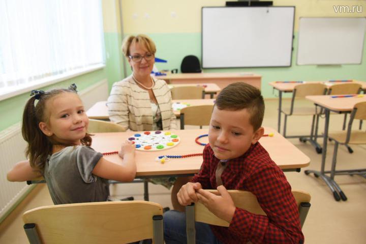 Строительство более 30 школ начнется в Подмосковье через год