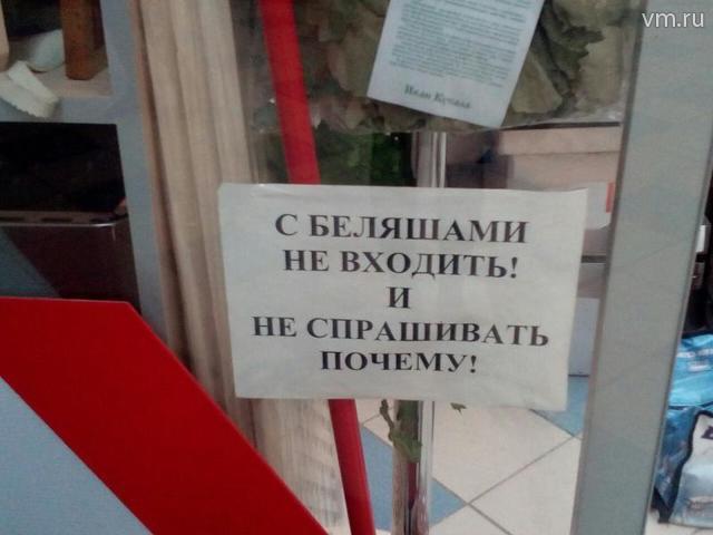 """Прислали читатели гезеты """"Вечерняя Москва"""""""