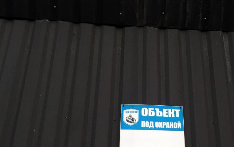 """Забор возле дома певца высокий, сделан из гофрированного алюминия и покрашен коричневой краской / Сергей Шахиджанян, """"Вечерняя Москва"""""""