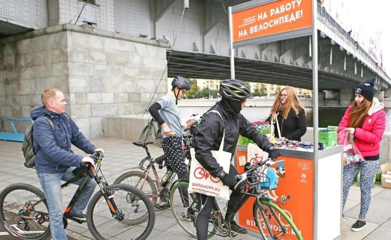 """Также в Москве пройдет акция """"На работу на велосипеде"""" / официальный сайт мэра Москвы"""