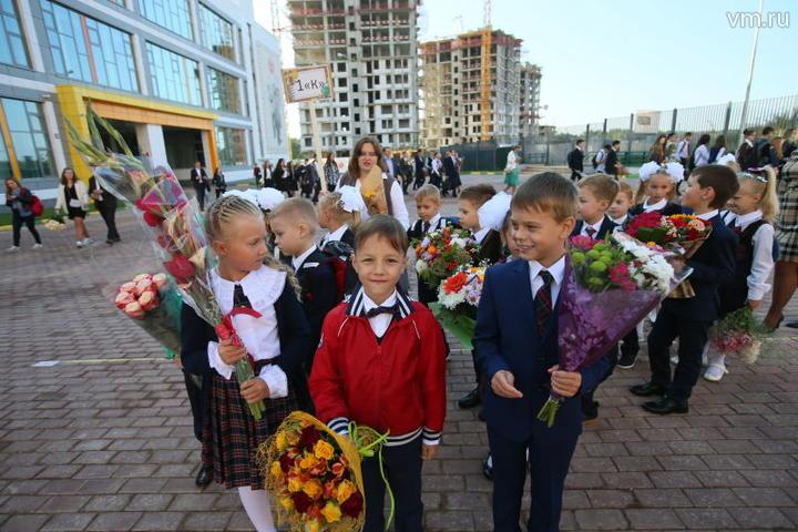 1 сентября 2018 года. Первоклассники на Дне знаний в школе № 2070 в ТиНАО / Владимир Смоляков