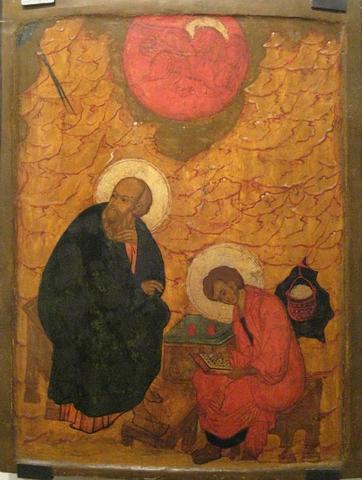 Иоанн Богослов на Патмосе (икона, XVII век, Нижний Новгород) / Wikipedia / Общественное достояние
