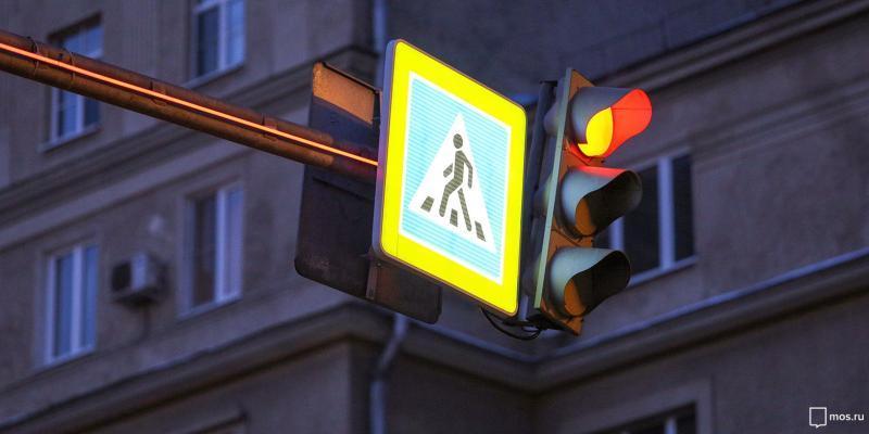 Пешеходная зона и дорожные знаки будут освещаться в темное время суток