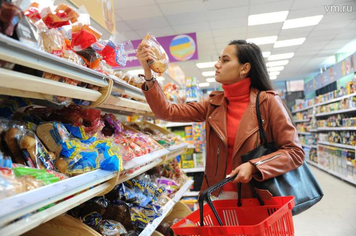 По итогам 2019 года среднегодовая инфляция в Москве прогнозируется в размере 4,9 процента