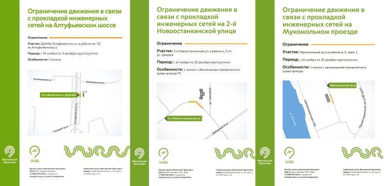 Фото с официального сайта мэра и правительства Москвы