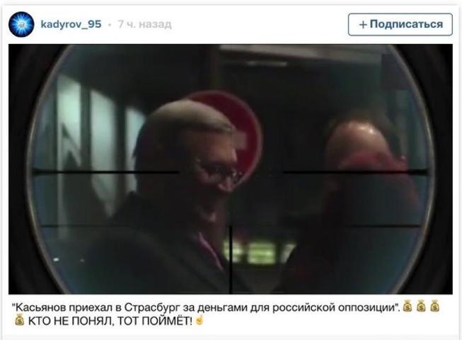 Позже Кадыров неоднократно пояснял, что это была шутка / скриншот из Instagram Рамзана Кадырова