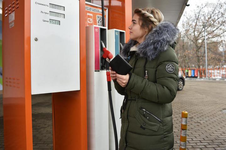 """Информация о средней стоимости бензина представлена 11 января / Пелагия Замятина, """"Вечерняя Москва"""""""