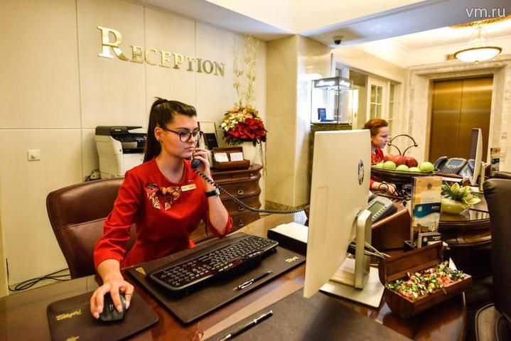 """Все услуги печати должны предоставляться отелем бесплатно / Ирина Хлебникова, """"Вечерняя Москва"""""""
