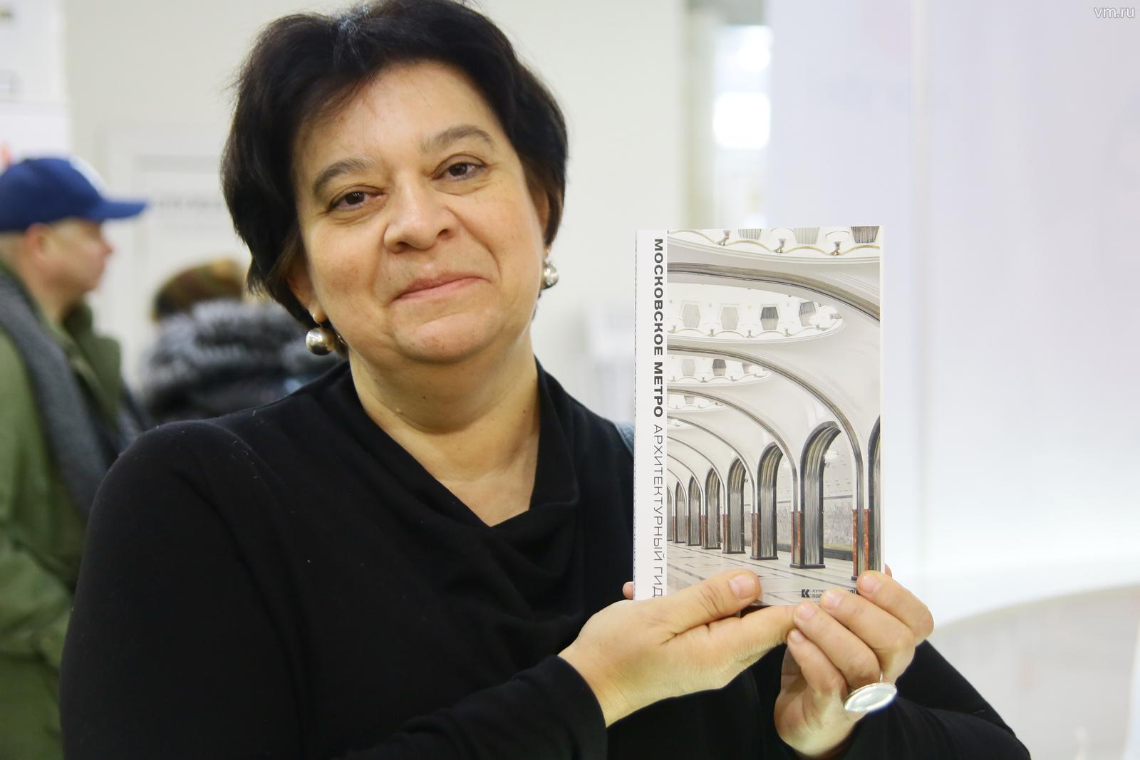 Иусствовед Евгения Гершковичсо своей книгой«Московское метро. Архитектурный гид»