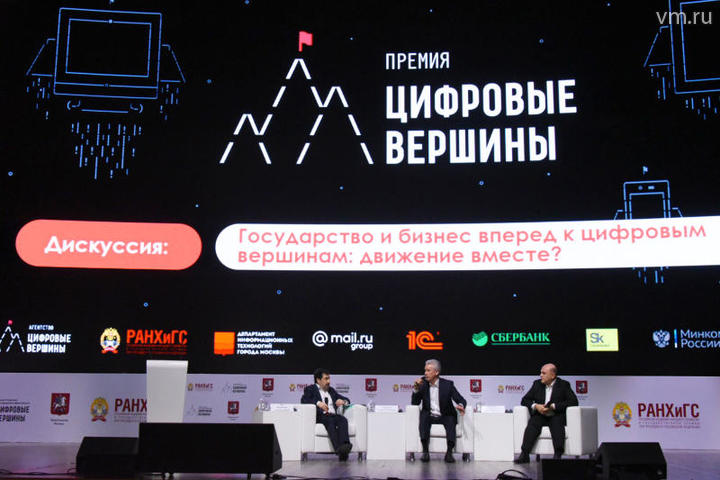 """Возможности, которые предоставляет город, бизнес использует для реализации своих проектов / Владимир Новиков, """"Вечерняя Москва"""""""
