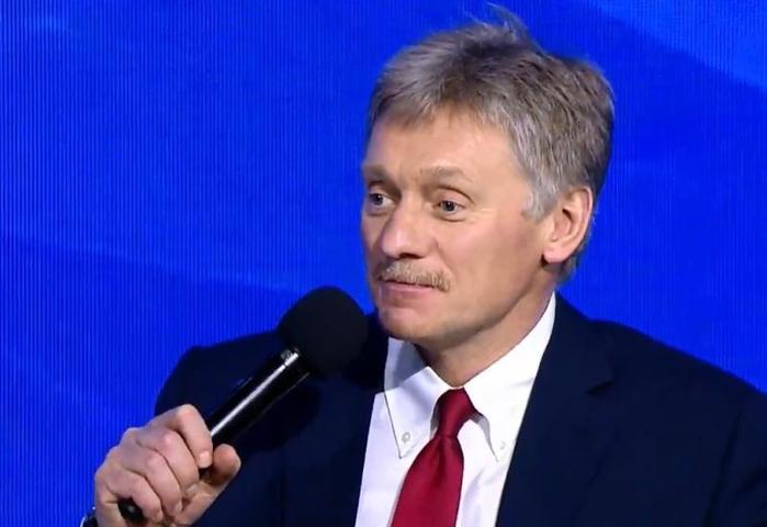 Дмитрий Песков заявил, что Кремль готов ознакомиться с возможным приглашением на саммит G7