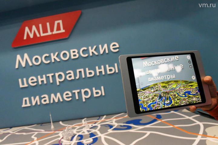 """Говоря о будущем МЦД, то там качество обслуживания будет не хуже, чем на МЦК / Владимир Новиков, """"Вечерняя Москва"""""""