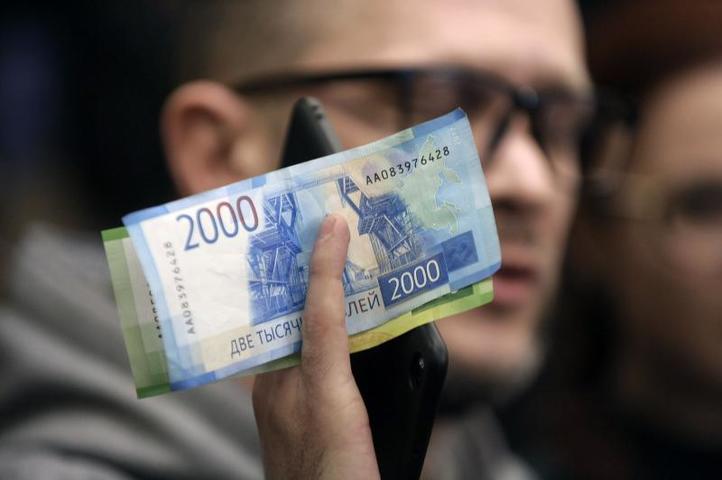 Долги по кредитам в 2020