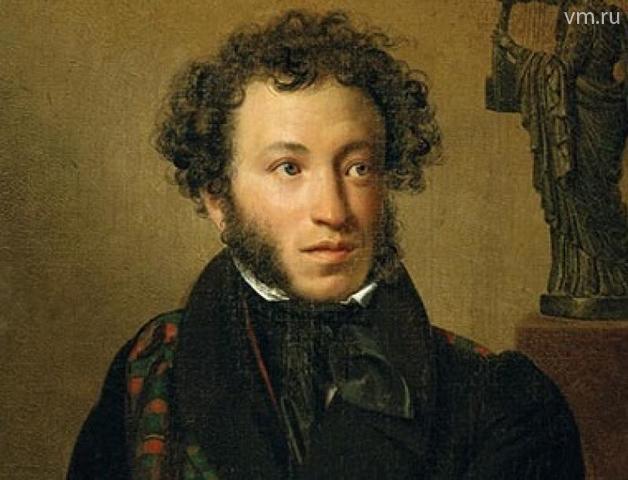Александр Сергеевич Пушкин / Wikipedia / Общественное достояние