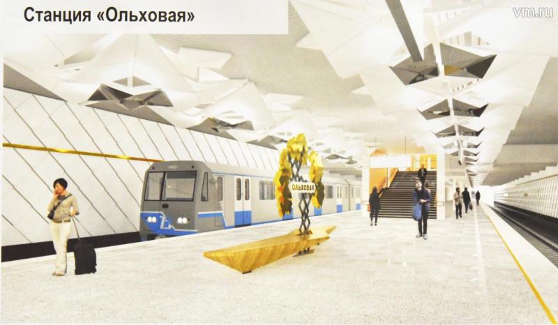 """В отличие от станций «Филатов луг» и «Прокшино», «Ольховая» строилась под землей / Владимир Новиков, """"Вечерняя Москва"""""""