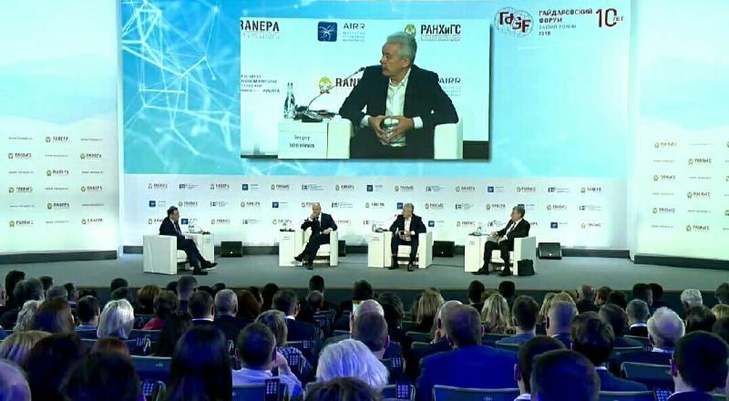 Гайдаровский форум проходит в Москве с 15 по 17 января / скриншот с видеотрансляции Гайдаровского форума