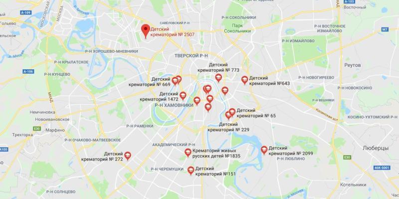 Про сбой в картах стало известно 16 января / https://www.google.ru/maps