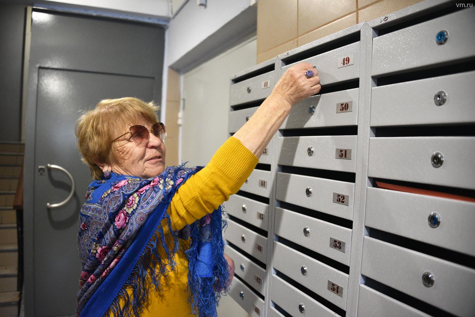 За короткое время 5000 стариков получили письма / Пелагия Замятина, «Вечерняя Москва»