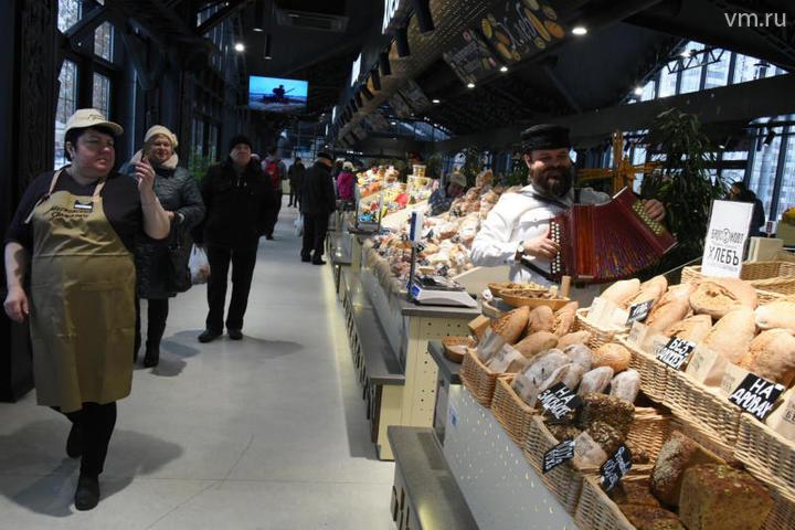 В состав войдут необходимые для сохранения здоровья человека продукты / Владимир Новиков, «Вечерняя Москва»