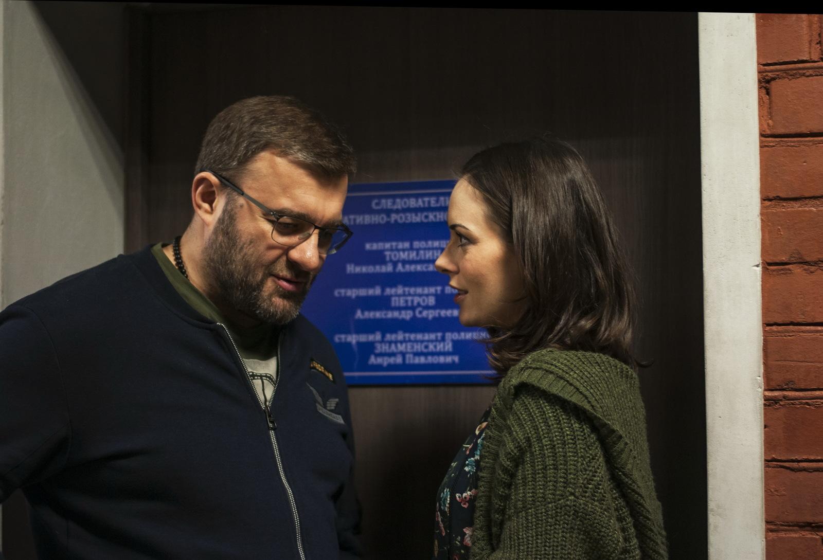 Михаил Пореченков играет столичного опера— майора Потапова, а Екатерина Олькина— необычную девушку Люсю