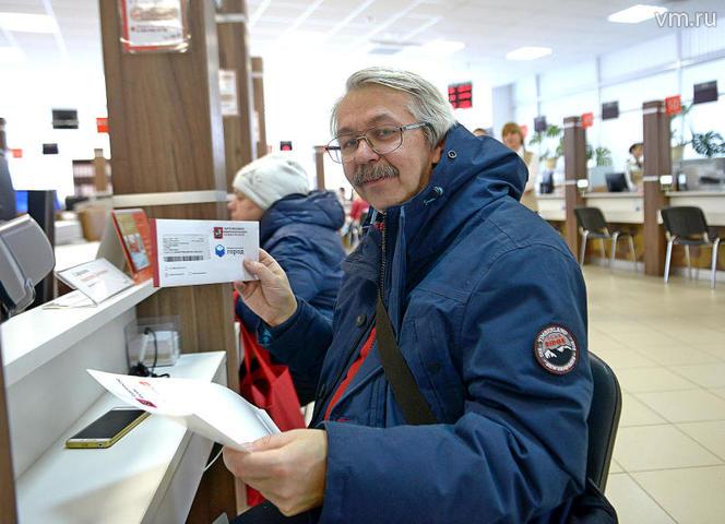 Работа предпенсионного возраста москва пенсионный фонд саратов ленинский район личный кабинет