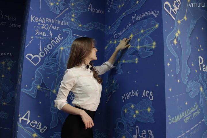 Школьники смогут увидеть панорамы далеких планет, звезд и галактик / Ольга Чернякова для газеты «Вечерняя Москва»