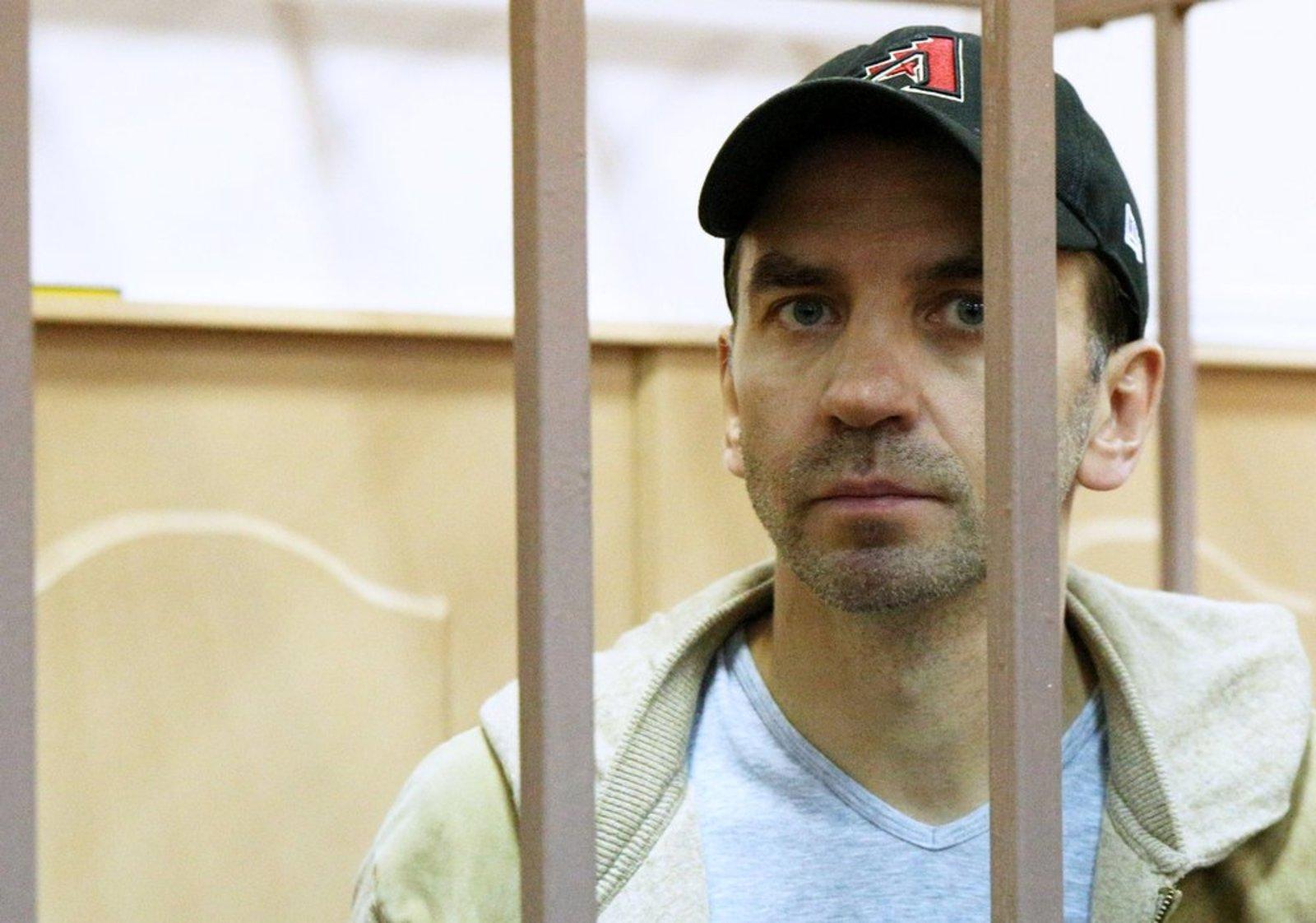 арест счетов Москва