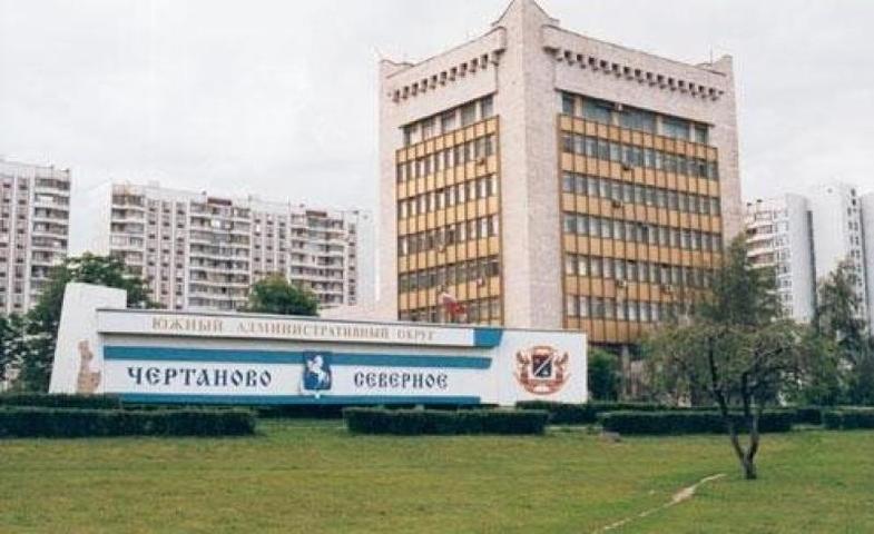 Чертаново преобразилось на глазах / Страница «Подслушано. Чертаново» в соцсети «ВКонтакте»