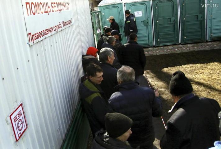 Очередь в прачечную для бездомных / Сергей Шахиджанян, «Вечерняя Москва»