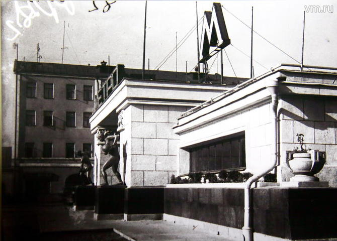 1935 год / Сергей Шахиджанян, «Вечерняя Москва»