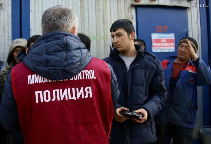 Рейд миграционной полиции / Сергей Шахиджанян, «Вечерняя Москва»