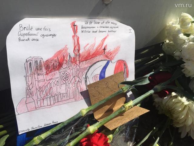 Москвичи несут цветы, рукотворные открытки и деньги к зданию посольства Франции / Cергей Шахиджанян, «Вечерняя Москва»