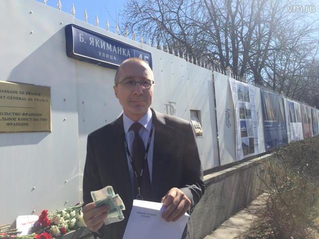 Представитель посольства Кирилл Каро / Cергей Шахиджанян, «Вечерняя Москва»