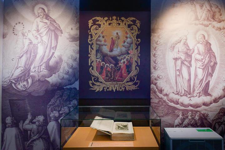 Первое издание Евангелия Иеронима Наталиса 1593 года из собрания музея — великолепный образец гравировального искусства / пресс-служба музея Андрея Рублева
