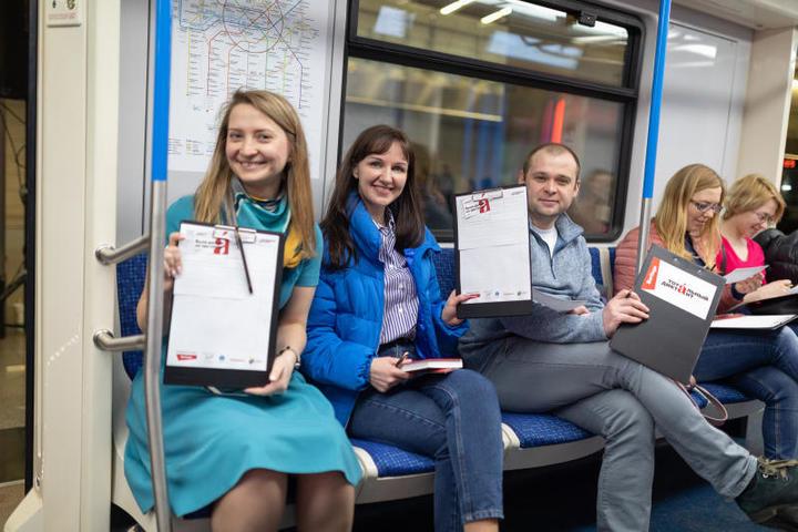 Участники акции«Тотальный диктант» / Андрей Свитайло, пресс-служба Московского метрополитена