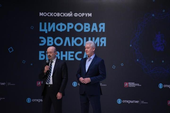 """В один день в ходе форума предпринимателям предложили сразу четыре дискуссионные площадки, на которых выступили свыше 20 экспертов / Владимир Новиков, """"Вечерняя Москва"""""""