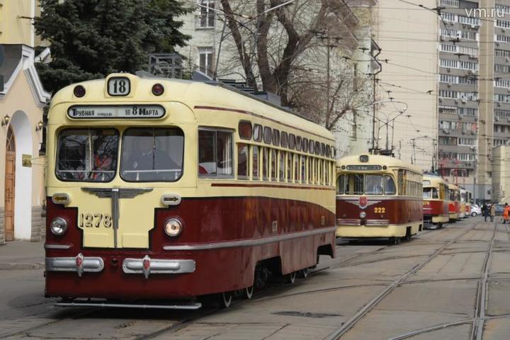 Парад трамваев в Москве проходит ежегодно начиная с 2014 года / Владимир Новиков, «Вечерняя Москва»