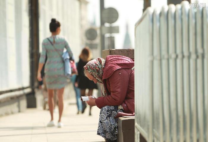 Уровень бедности на Украине по-прежнему остается выше докризисного / Наталия Нечаева, «Вечерняя Москва»