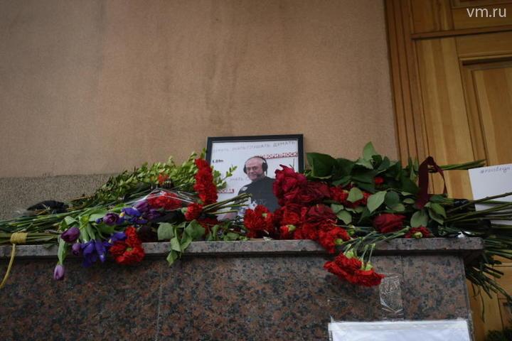В память о покойном журналисте люди принесли цветы, установили фотографию Сергея Леонидовича и не только / Пелагия Замятина, «Вечерняя Москва»