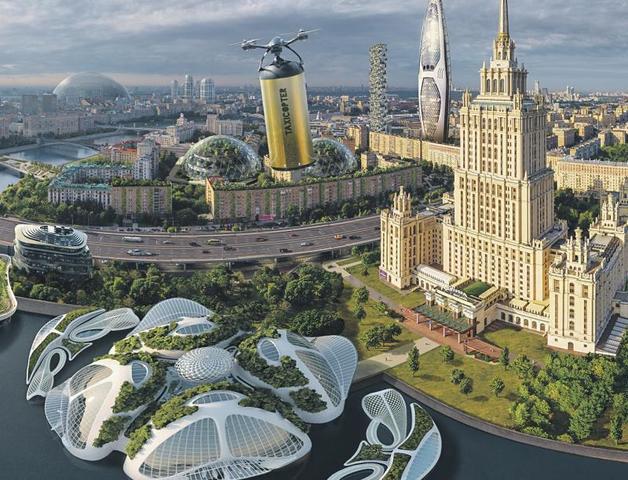 Взгляд из будущего: какой будет столица в 2029 году