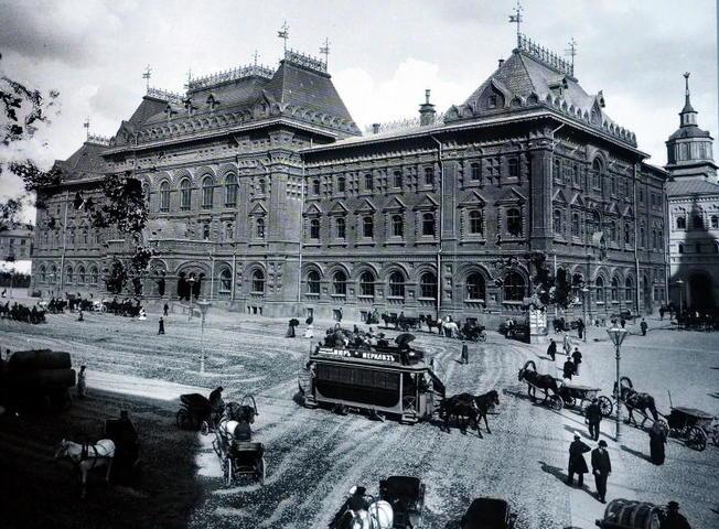 Фото 1908 года / Архив