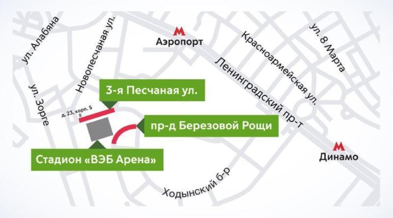 Ограничения будут действовать на Третьей Песчаной улице / пресс-служба Информационного центра Транспортного комплекса города Москвы