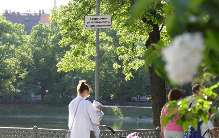 Столб на Патриарших прудах, с которого вновь украли знак «Запрещено разговаривать с неизвестными» / Агентство городских новостей «Москва»