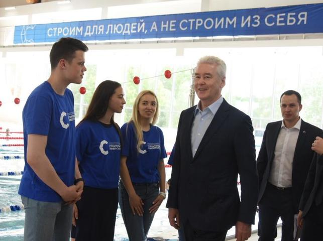 Мэр Москвы встретился сактивистами района и студентамиМГСУ / Владимир Новиков, «Вечерняя Москва»