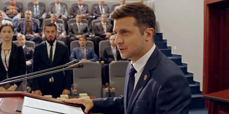 Зеленский обещал передать этот законопроект во время своей предвыборной кампании / Кадр из сериала «Слуга народа»