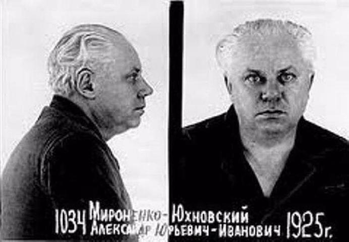 1975 год. Александр Юхновский, он же Александр Мироненко. Фото из личного дела / Архив