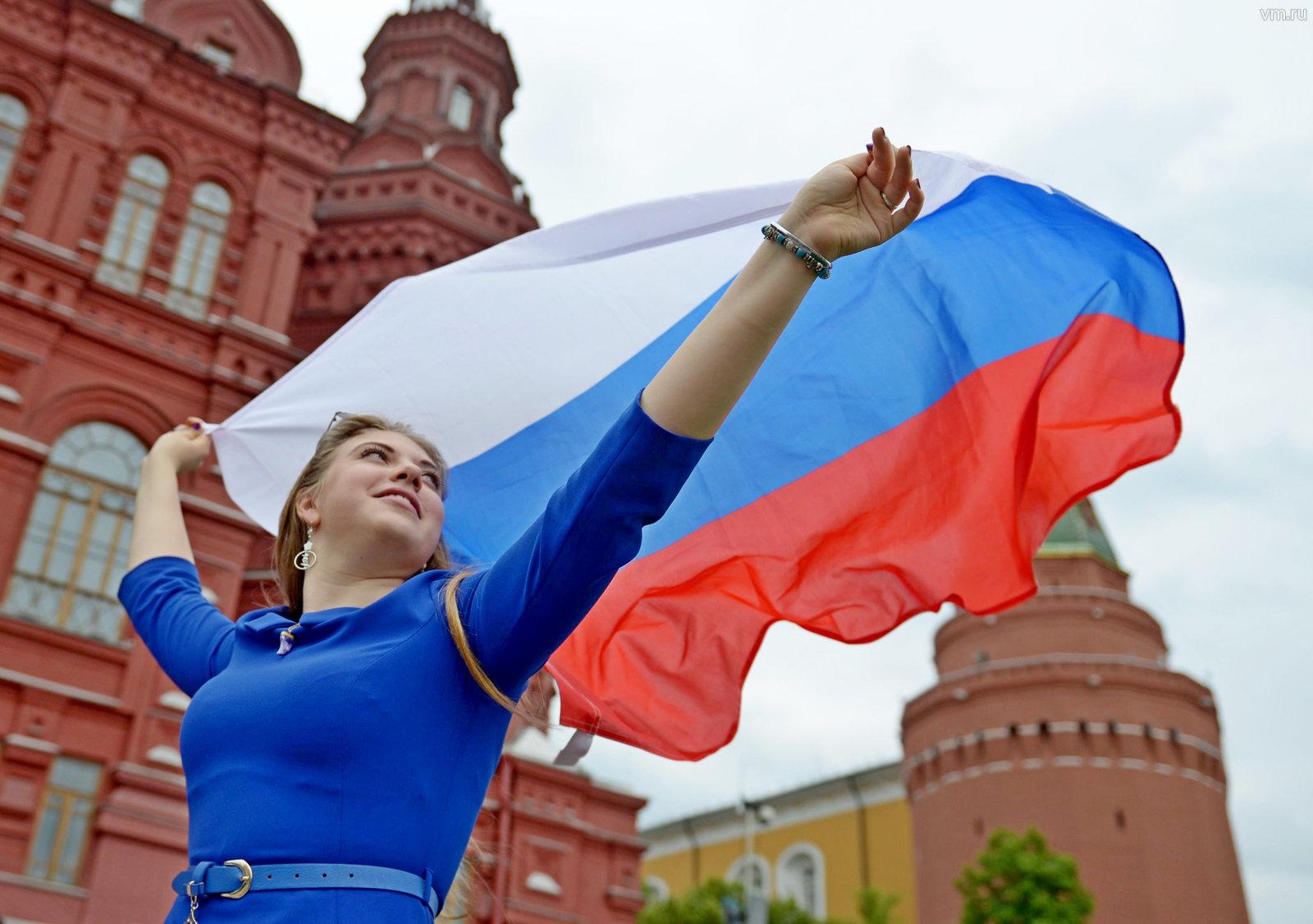 фактически, необычные фото с флагом россии различных рецептах