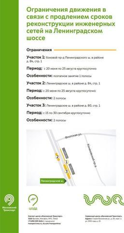 http://gucodd.ru