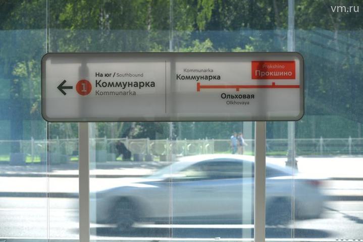 Навигационный указатель / Александр Кожохин, «Вечерняя Москва»